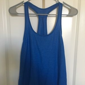 Lululemon Yogi Tank - Lakeside Blue
